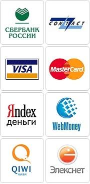 04062014 уважаемые клиенты, мы принимаем к оплате наличные, кредитные карты